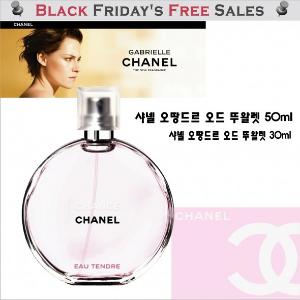 샤넬 찬스-샹스 오 땅드르 오드 뚜왈렛 50ml,30ml(Chanel Chance Tendre Eau de Toilette Perfume Luxury Spray)
